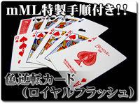 reverse-print-cards