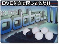 odd-ball2
