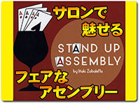 Stand-Up-Assembly