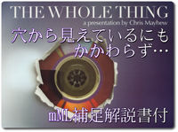 the-holething