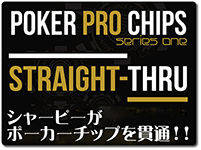 poker-pro-chips-straght-thru