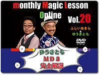 mml-online-20