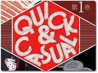 quickandcasual1