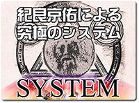 kira-system
