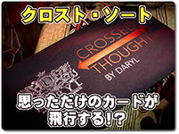 cross-thought