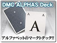 dmc-alphas