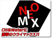 neomx