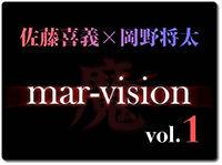 mar-vision