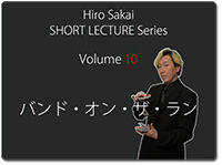 sakai-short10-band-on-the-run