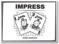 impress-imanishi