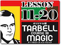 tarbell02