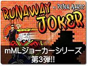 runaway-joker