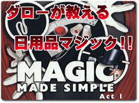 magic-made-simple