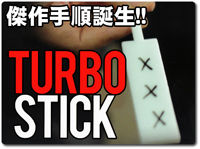 turbo-stick