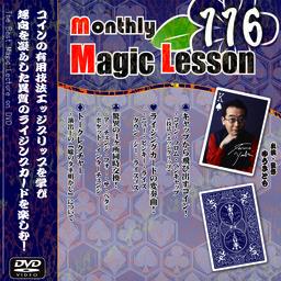 DVDジャケット-01