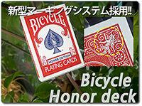 bicycle-honor-deck