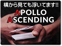 apollo-ascending