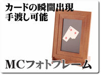 mc-photo-frame