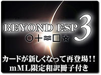 beyond-esp-3-plus
