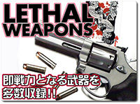 lethal-weapons