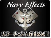 navy-effects