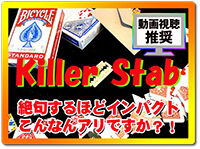 killer-stab