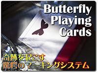 butterfly-deck