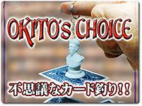 okitos-choice
