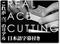 real-ace-cutting