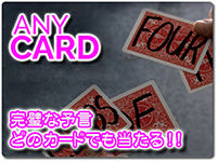 any-card