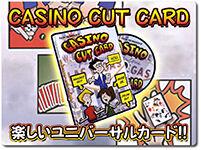 casino-cut-card