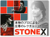stone-x