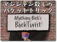 back-twist