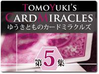 card_miracles5