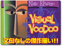 visual-voodoo