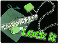 lock-it
