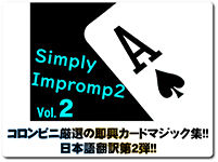 simply-impromp2-2