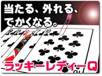 lucky-q
