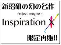 inspirationx2