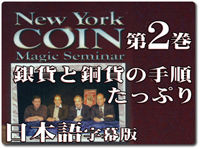 newyork-coin2