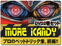 more-icandy