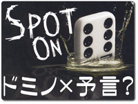 spot-on
