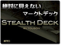 stealthdeck