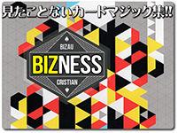 bizness