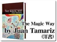 magic-way