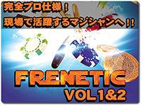 frenetic1&2