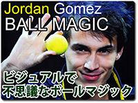 gomez-ball