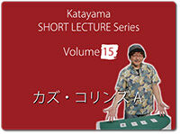 katayama-short-15
