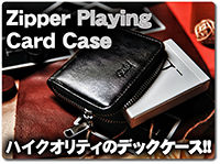 zipper-playing-card-case
