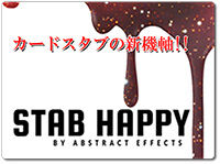stab-happy